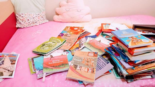 Τι θα κάνετε με τα σχολικά βιβλία των παιδιών;
