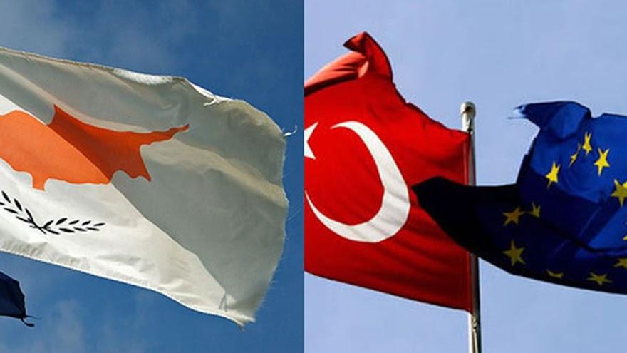 Κύπρος: Κλειδωμένη εκτός της Άτυπης Πενταμερούς η ΕΕ