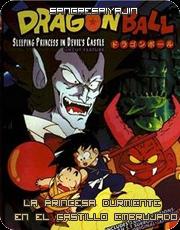 Dragon Ball Z- La princesa durmiente y el castillo embrujado (1987)