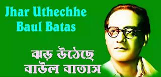 Jhor Utheche Baul Batas Lyrics   Hemanta Mukherjee