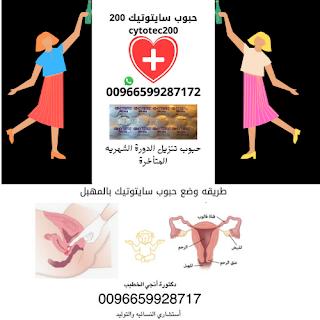 علامات الحمل عند البنت العزراء