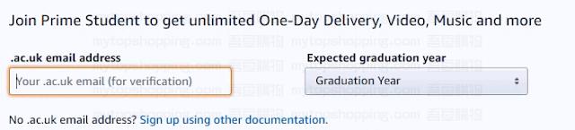 英國Amazon Prime學生會員電郵驗證