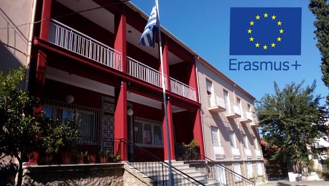 Το Γενικό Εκκλησιαστικό Λύκειο-Γυμνάσιο Λαμίας συμμετέχει στο Ευρωπαϊκό πρόγραμμα Erasmus+