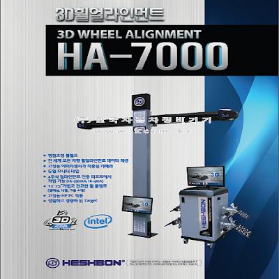 Máy kiểm tra và tích hợp điều chỉnh góc đặt bánh xe 3D Hàn Quốc