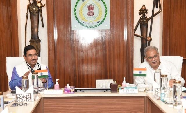 मुख्यमंत्री श्री भूपेश बघेल के साथ केन्द्रीय कोयला मंत्री श्री प्रहलाद जोशी की बैठक में कोयला उत्पादन एवं खनन से जुड़े मुद्दों पर हुई सकारात्मक चर्चा