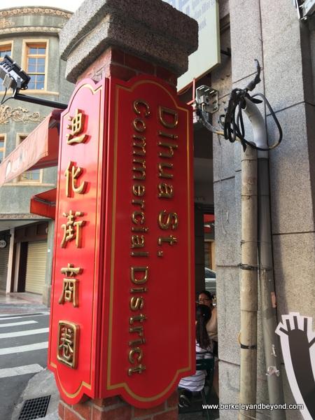 Dihua Street sign in Taipei, Taiwan