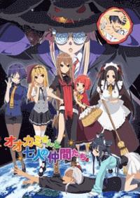 جميع حلقات الأنمي Ookami-san to Shichinin no Nakama-tachi مترجم تحميل و مشاهدة