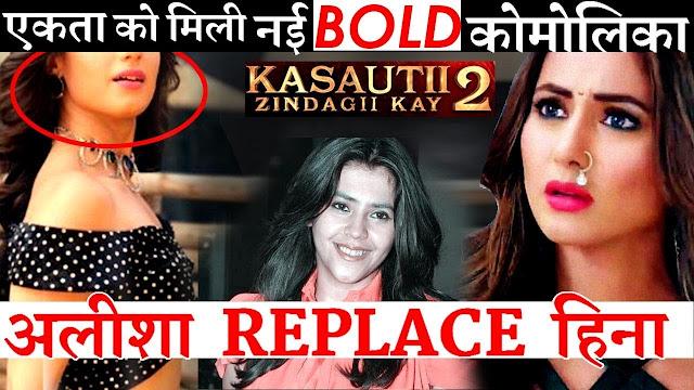 Breaking News : Komolika aka Hina Khan to be replaced by Aalisha Panwar in Kasautii Zindagii Kay 2