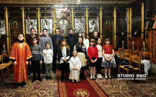 Χριστουγεννιάτικη γιορτή από το κατηχητικό σχολείο του Ιερού ναού Αγίας Τριάδος στην Πρόνοια Ναυπλίου