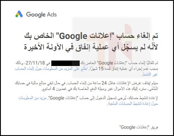 الجزائر التكنولوجيا الآن مدونة موقع