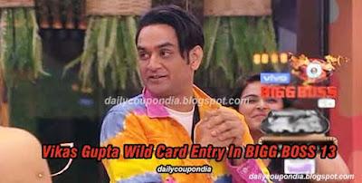 Vikas Gupta Wild Card Entry In Bigg Boss 13 House, Vikas Gupta