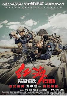 Operation Red Sea (2018) Bluray Sub Indonesia