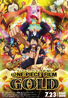Download One Piece Episode Spesial 11 : Heart of Gold