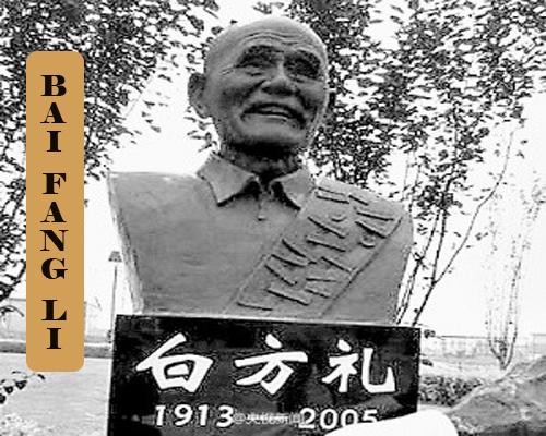 Bai Fang Li 'Malaikat' Pengayuh Becak dari Negeri Cina
