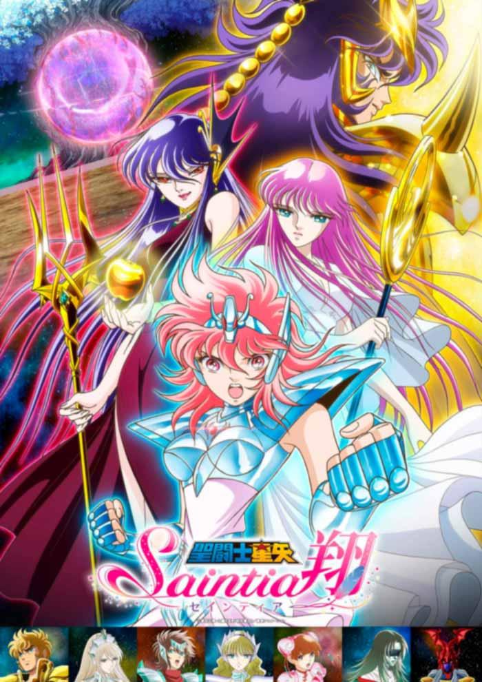 Saint Seiya: Saintia Sho anime