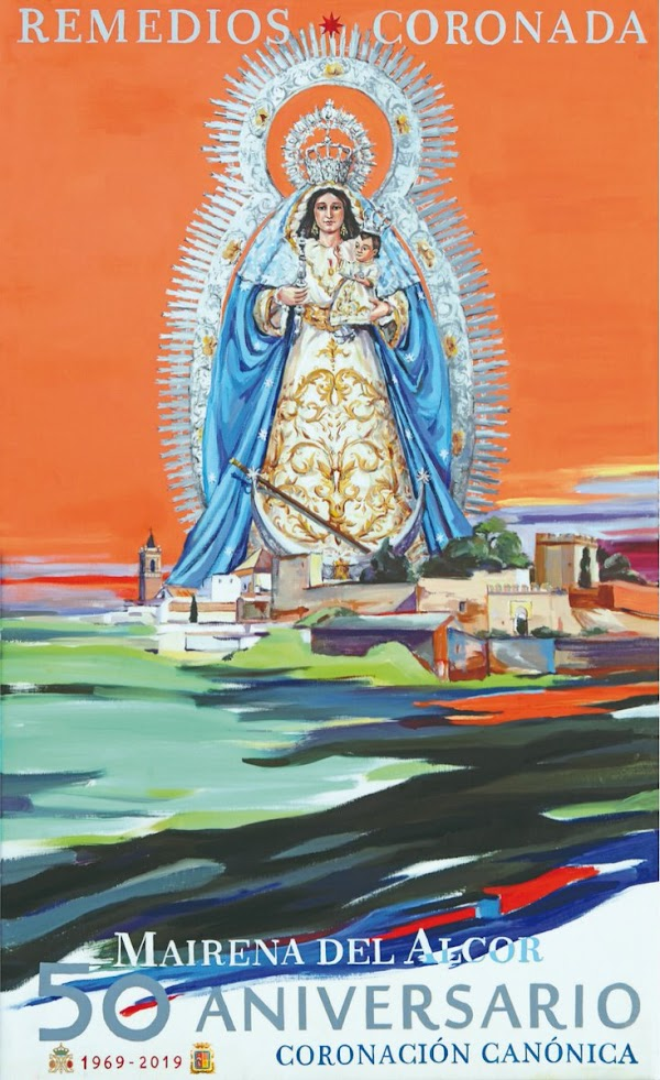 Cartel anunciador de la fiestas patronales de la Patrona de Mairena