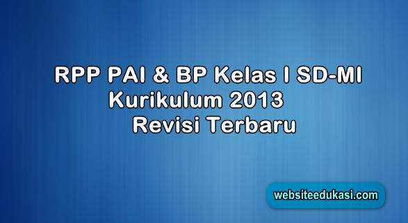 RPP PAI Kelas 1 SD/MI Kurikulum 2013 Revisi 2019