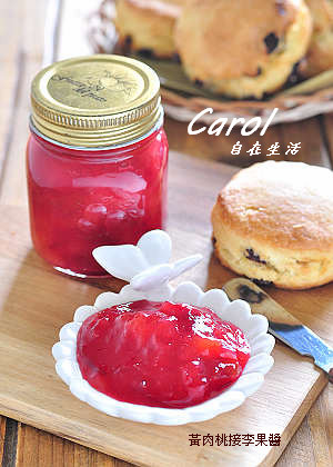 Carol 自在生活 : jam & dry fruit recipe。果醬&果乾食譜
