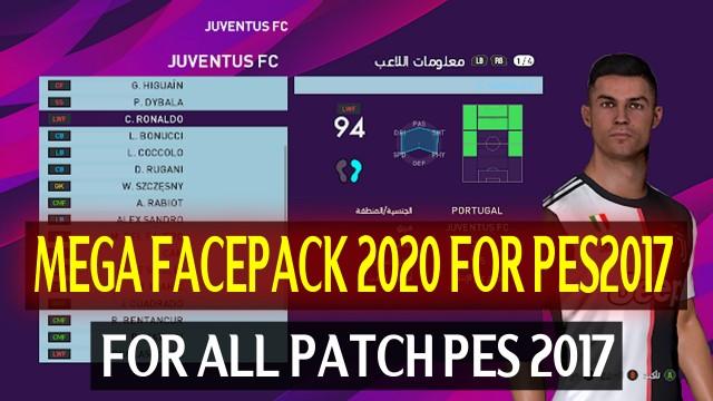 PES2017 Mega Facepack 2020 by DzPlayZ