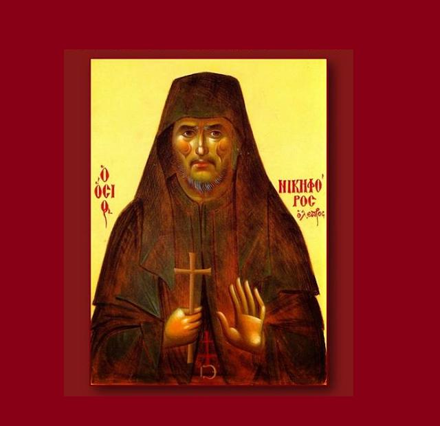 Άγιος Νικόλαος Φιλοπάππου - Ιερά Αγρυπνία