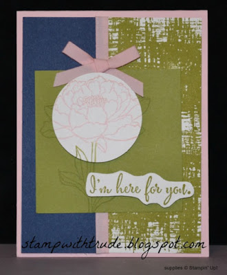 Mojo Monday sketch, Stampin' Up!, http://stampwithtrude.blogspot.com, You've Got This, encouragement card,