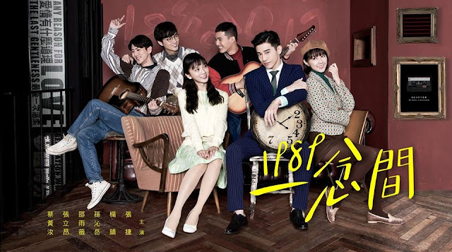 Download Drama Taiwan Back to 1989 Batch Subtitle Indonesia