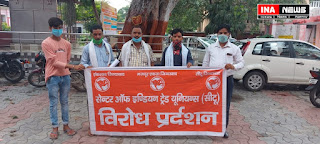 सेंट्रल ट्रेड  यूनियन citu शाहजहांपुर इकाई ने अखिल भारतीय विरोध दिवस मनाया