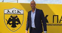 Νέος τεχνικός διευθυντής από σήμερα στην ΑΕΚ ο Daniel Majstorović