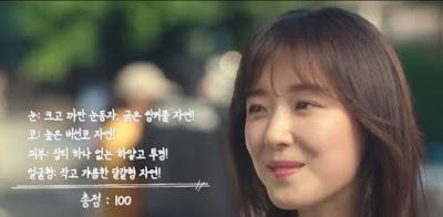 hyun-soo-ah