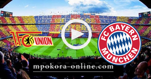 نتيجة مباراة بايرن ميونخ ويونيون برلين كورة اون لاين 10-04-2021 الدوري الألماني