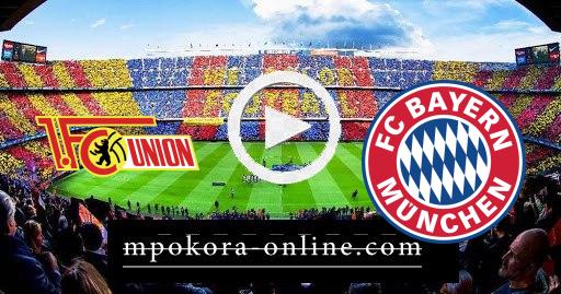 مشاهدة مباراة بايرن ميونخ ويونيون برلين بث مباشر كورة اون لاين 10-04-2021 الدوري الألماني