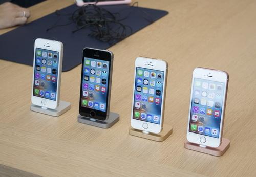 Keunggulan dan Kekurangan iPhone SE