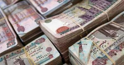 البنوك تطرح 10 شهادات بعائد شهري محمي من تقلبات الفائدة لمدّة من 5 إلى 10 سنوات