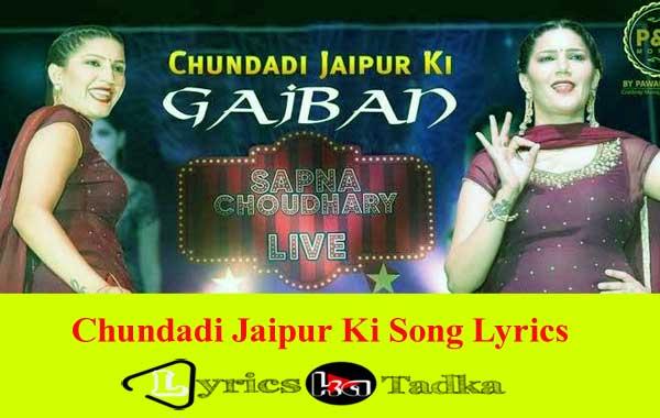 Chundadi Jaipur Ki Song Lyrics, Gajban Sapna Choudhary New Haryanvi Song 2019