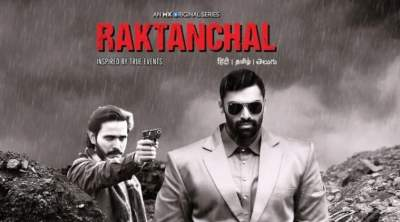 Raktanchal Hindi Web Series 2020 Hindi + Telugu + Tamil Download 480p