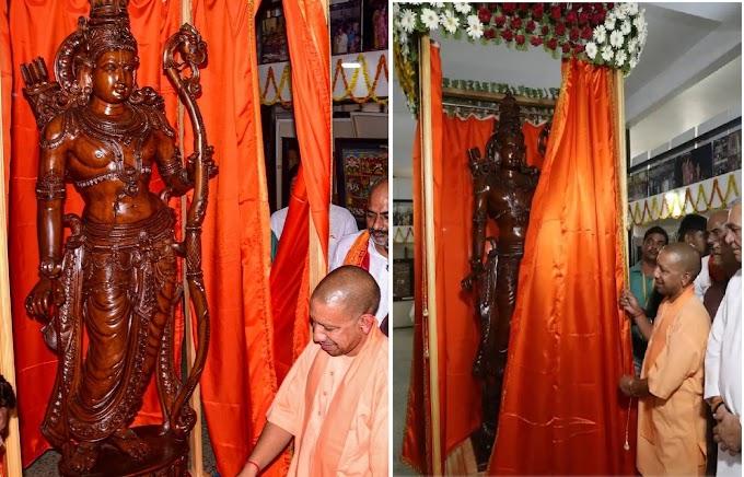 UP CM Yogi Adityanath unveils Ram Statue at Ayodhya Shodh Sansthan