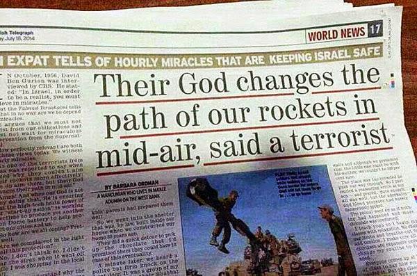 God intercept hamas rockets mid air