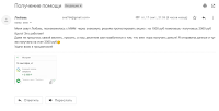 отзывы МММ Мавроди Жив