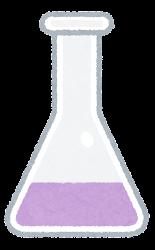 三角フラスコのイラスト(紫)