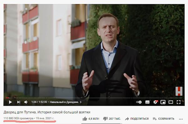 Кадр из видео Дворец Путина