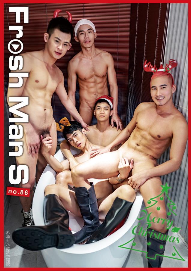 FreshMan S 86 [GAY SEX]
