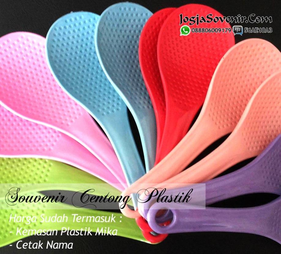Jual Souvenir Centong Plastik 2000an