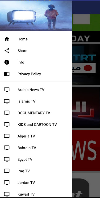 تحميل تطبيق لمشاهدة القنوات العربية