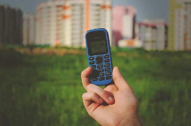 kumpulan hp Nokia Jadul