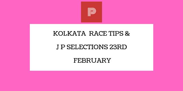 kolkataracetips23rdfebruary-indianracepunter