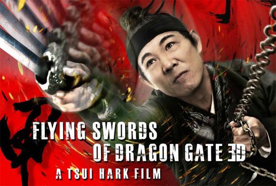 flying swords of dragon gate stream