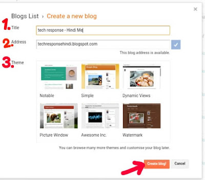 How to create a blog, khud blog kaise banye
