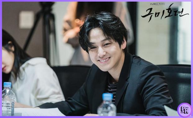 Kim Bum during script reading