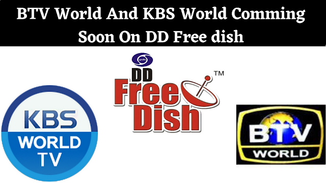BTV World And KBS World Comming Soon On DD Free dish