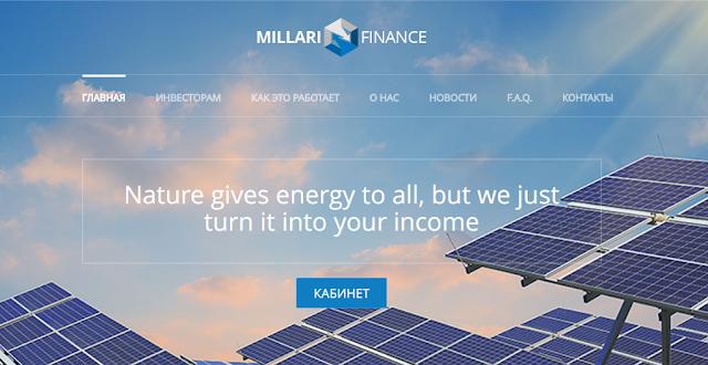 millarifinance.com-deposit-otzivi-obzor
